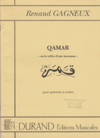 "Image for Qamar ""ou le reflet d'une inconnue"" (1988) for String Quintet - Score & Parts"