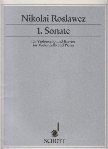 Image for Sonata No.1 (1921) for Cello & Piano